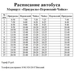 Комсомольское донецкая область новости